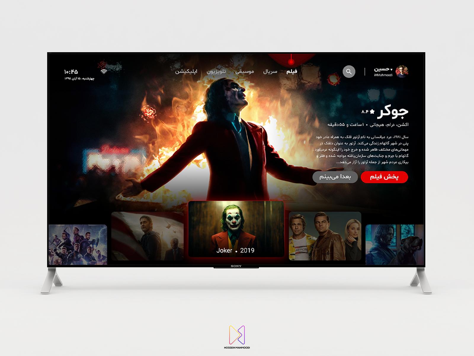 نمونهکار: رابط کاربری تلویزیون هوشمند XOS