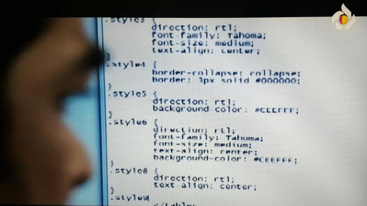 هکری در حال هک با CSS و در Notepad! - سریال هوش سیاه (پخش از صداوسیما) | کاش پیش از ضبط این سکانس، کارگردان محترم این سریال، حداقل ۵ دقیقه گفتگو با یک متخصص کامپیوتر داشته بود و کمی راهنمایی میطلبید!