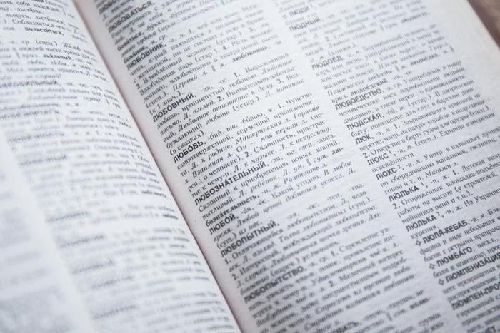 تجربیات شخصی من از یادگیری زبان خارجی (قسمت اوّل)