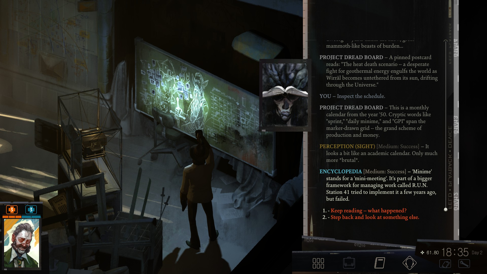 بازی کاملا متنمحور است و تمام اتفاقات آن از طریق متنهای طولانی و بعضا پیچیده روایت میشود.