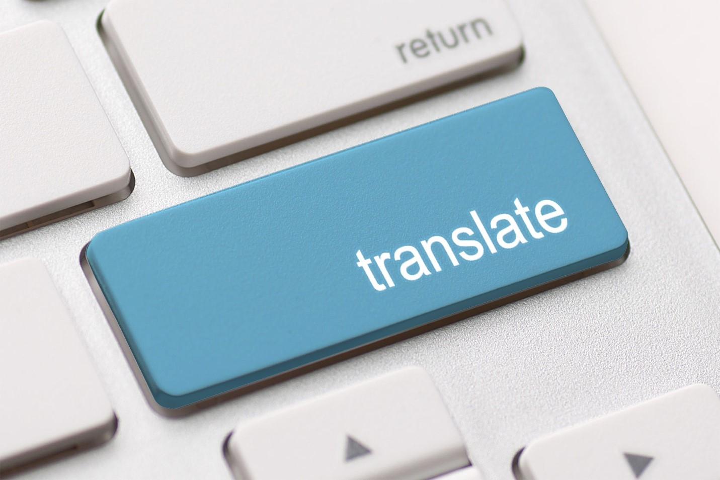ترجمه های ماشینی چگونه متولد شدند ؟