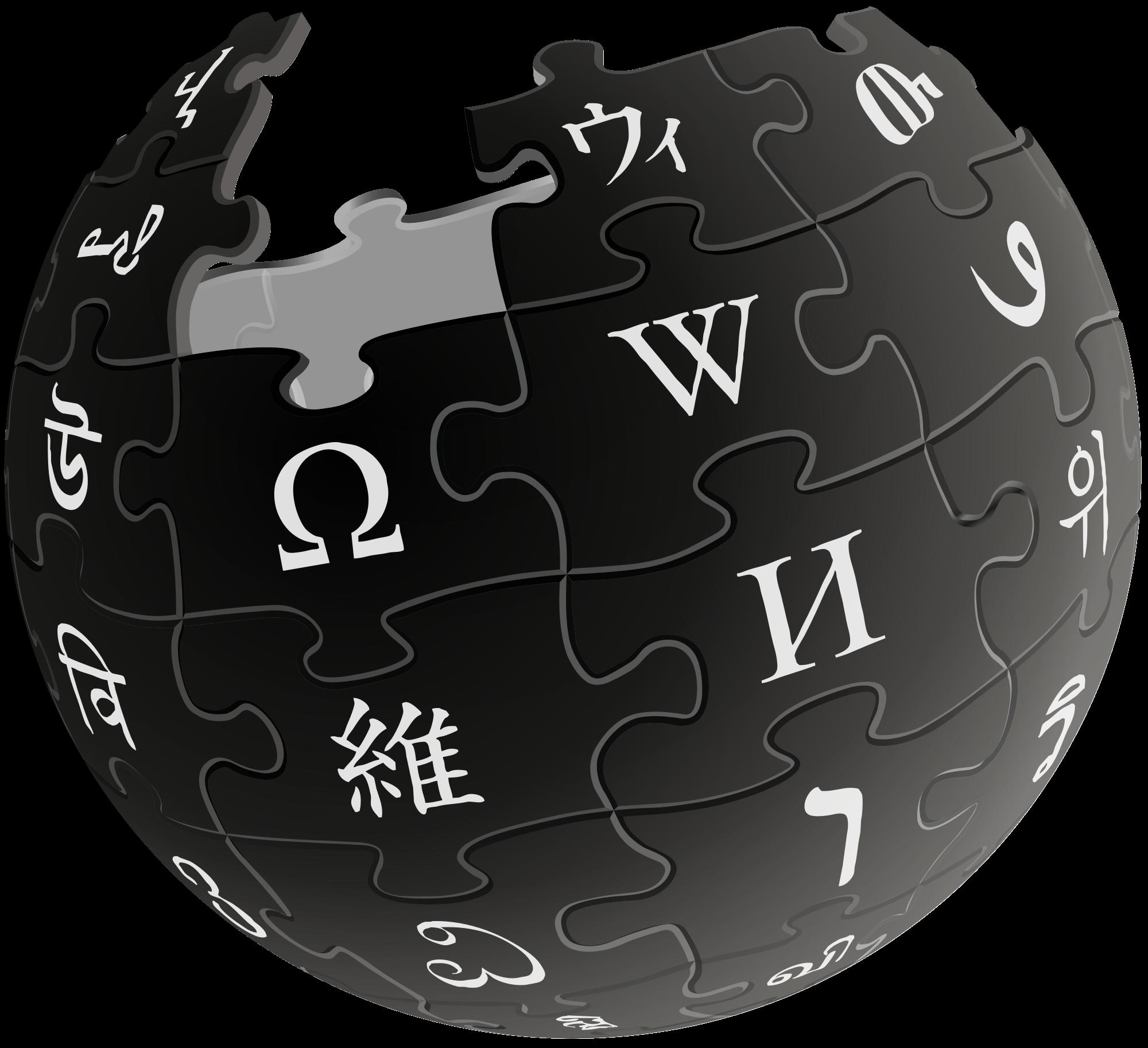 آیا برای هر موضوعی یک ویکی باید بسازیم؟