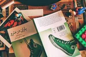 خون بازی| نگاهی به کتاب باران در مترو نوشته ی مهدی افروزمنش