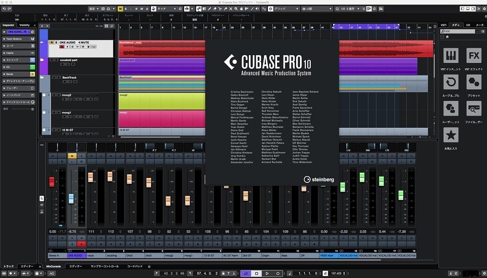 معرفی نرم افزار های ساخت موسیقی