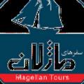 Magellan Travel group