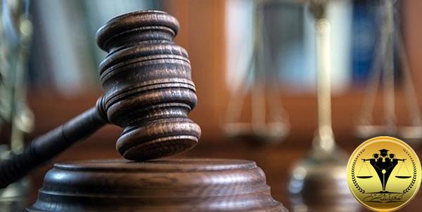 وکیل دادگستری زن و بیان قوانین صدور حکم غیابی