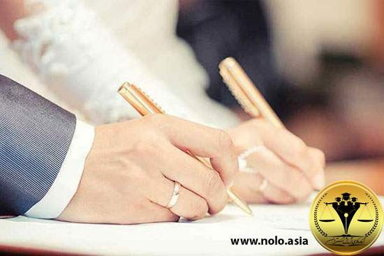 بیان شروط ضمن عقد توسط وکیل پایه یک خانواده