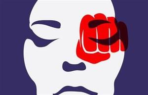 عوامل اجتماعی، زمینهساز اصلی خشونت علیه زنان