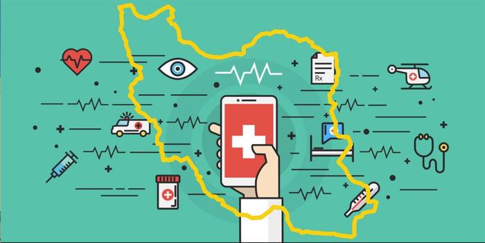 راهنمای سرمایهگذاری در صنعت سلامت دیجیتال ایران؛ 10  سوالی که قبل از سرمایهگذاری باید پاسخشان روشن شود!