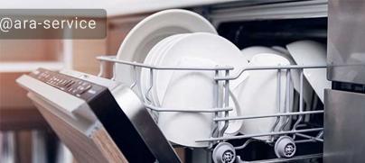 دلایل عدم تخلیه آب در ماشین ظرفشویی چیست؟