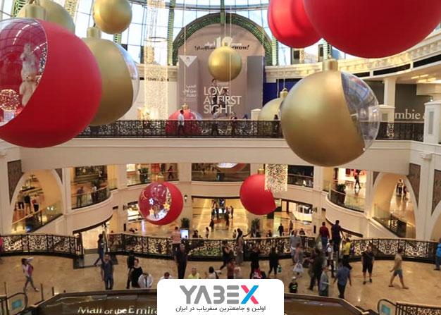 مراکز خرید ویژه کریسمس را بشناسید