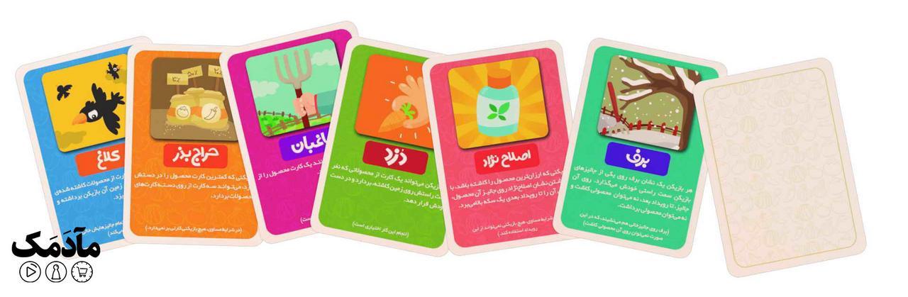 نمونه از کارت های رویداد