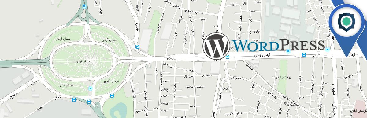 ایجاد نقشههای داینامیک در وردپرس