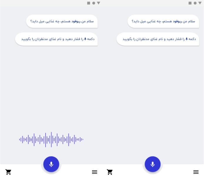 شروع تعامل دوستانه با کاربر در مطابق با راهنمای طراحی رابط کاربری محاوره ای