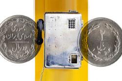 تلفن عمومی و سکه دوریالی