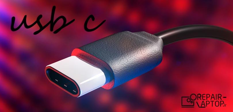 پورت USB 3