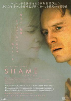 بررسی فیلم 2011 shame
