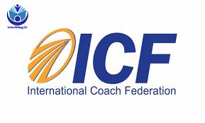 ارزش های ICF