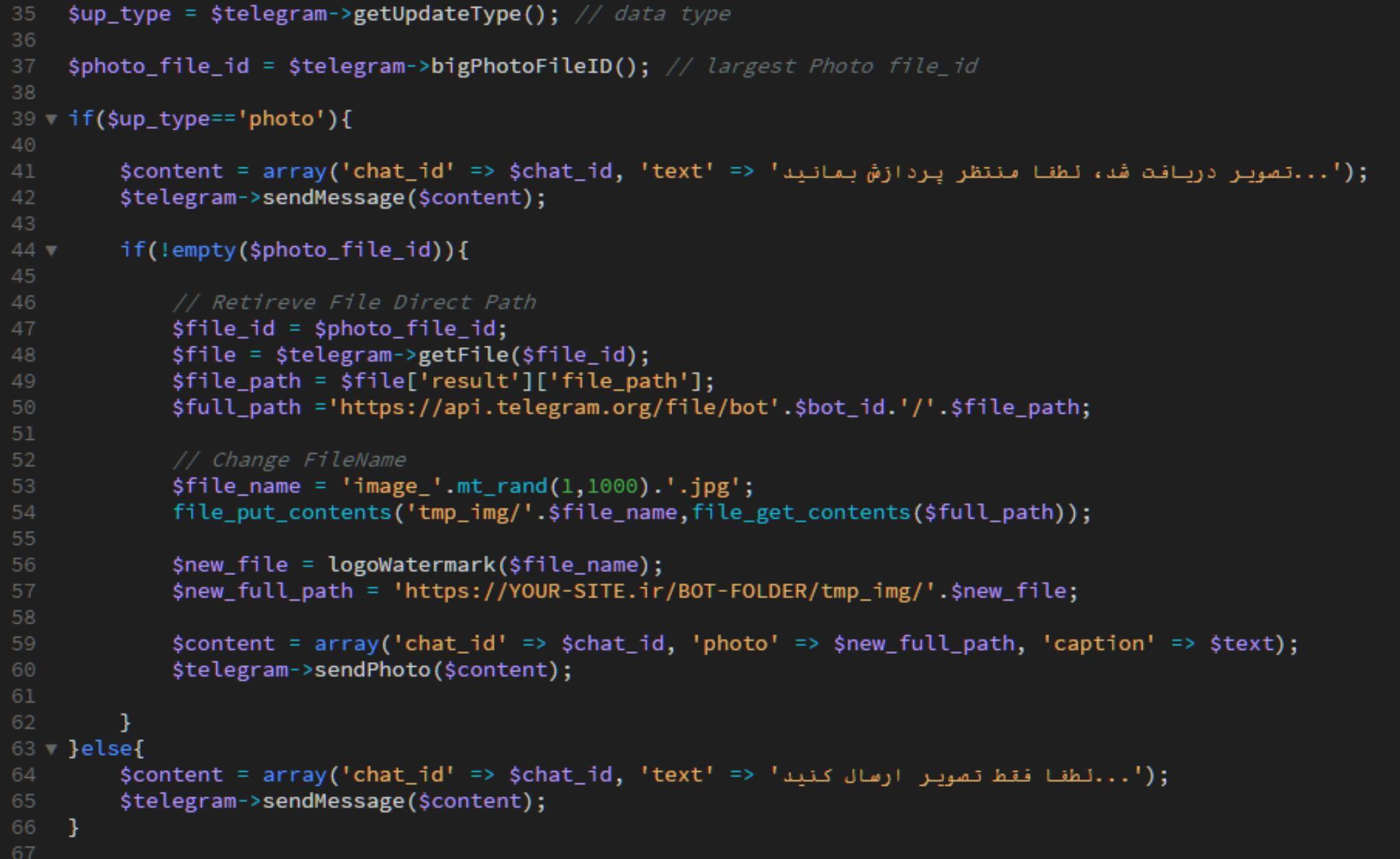 اضافه کردن واترمارک به تصاویر تلگرام از طریق PHP و ربات