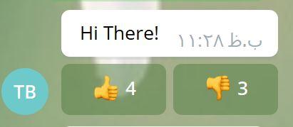 ربات اضافه کردن دکمه لایک و آنلایک در زیر پستهای تلگرام
