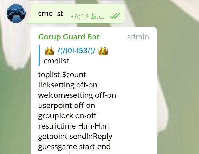 ریپلای کردن و پاسخ به نوشته کاربر در رباتهای تلگرامی