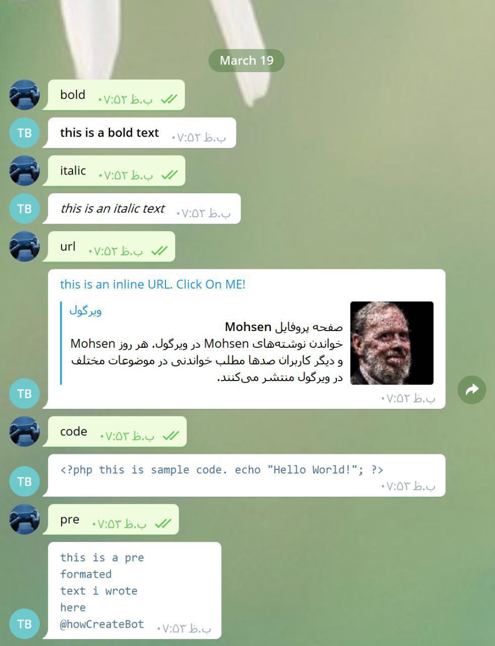قالب بندی متن نوشته ها از طریق ربات تلگرام