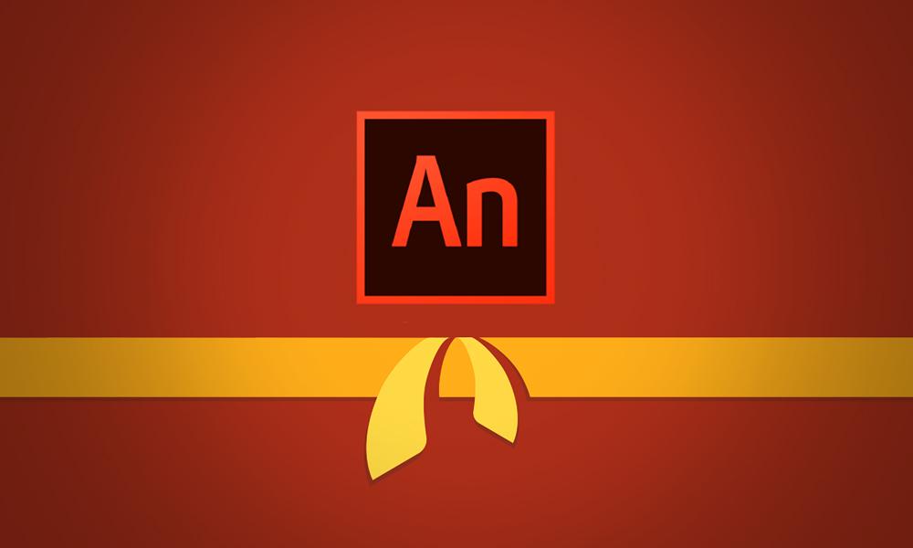 آموزش نرم افزار ادوبی انیمیت > شروع به کار با نرم افزار