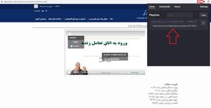 چگونه از HTTP Live Streaming و Blob URL ویدیو ها را دانلود کنیم