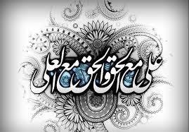 تاریخی| چرا علی(ع) را تحسین می کنم؟