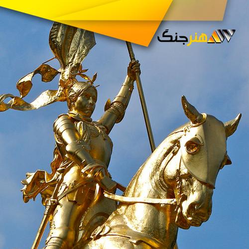داستان ارتش بزرگ ژاندارک و پسر بچه
