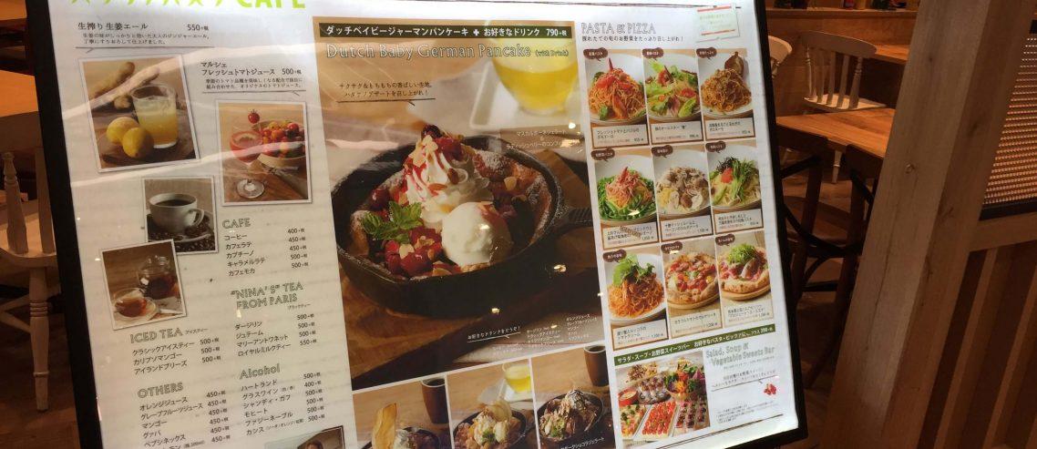 نمایشگر دیجیتال ساینیج رستوران