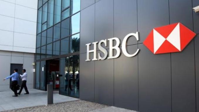 استفاده بانک HSBC از Face Recognition