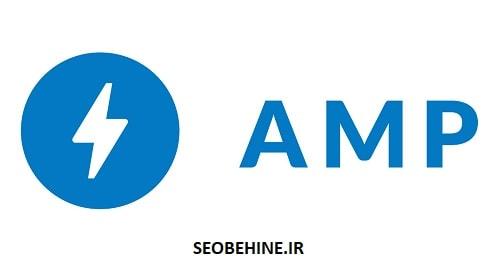 افزایش سرعت سایت در موبایل با AMP