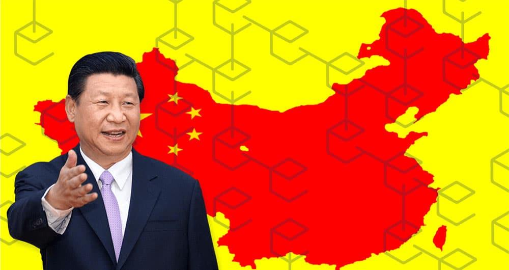 تاکید رئیس جمهور چین بر استفاده از پتانسیل تکنولوژی بلاکچین