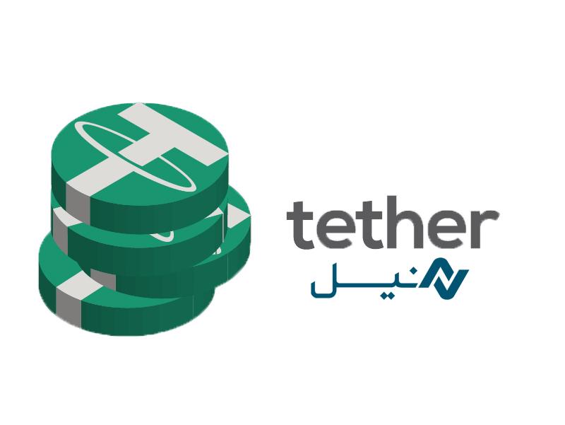 نیل، کیف پول امن و بدون کارمزد تتر Tether(usdt)
