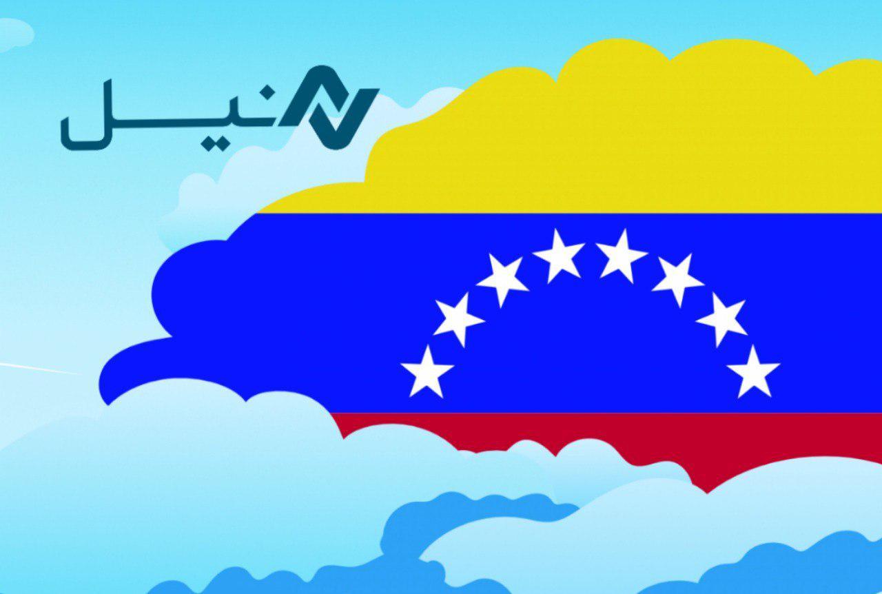 ونزوئلا بیت کوین
