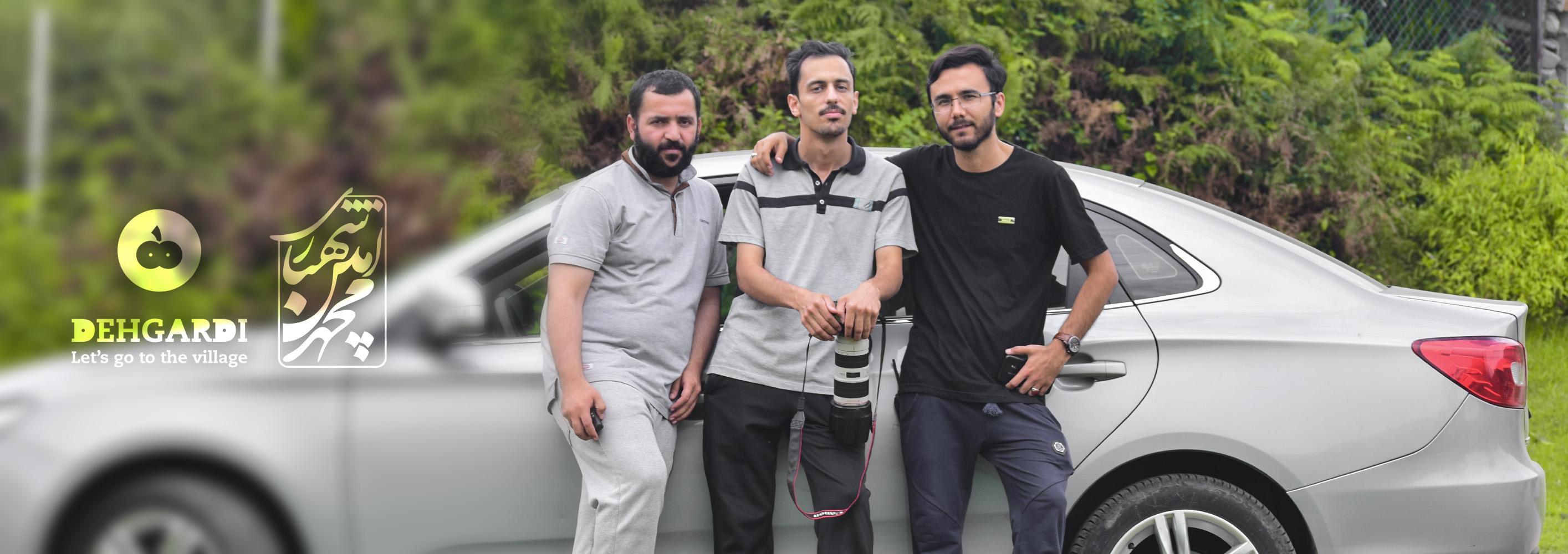 سفرنامه تیم تولید محتوا دهگردی در گیلان - مهر ۱۳۹۸ (بخش اول)