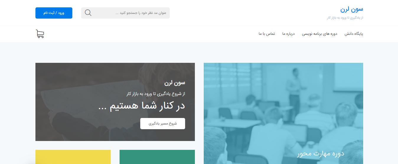 1- آموزش کد نویسی html و css (آپدیت جدید)