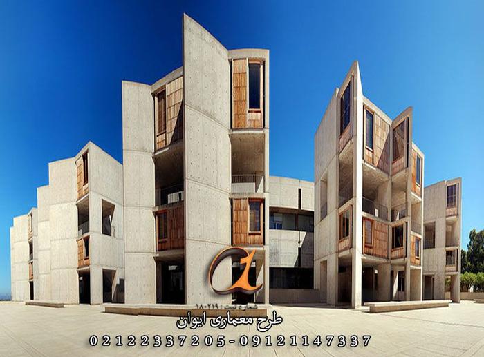 سازه های معماری لوئی کان