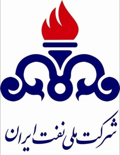 لوگوی شرکت ملی نفت مفهومش چیست؟
