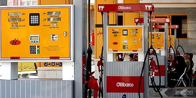 نخستین تجربه پرکردن باک با بنزین سه هزار تومانی
