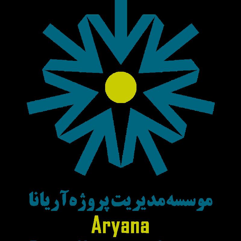 موسسه آموزشی مدیریت پروژه آریانا