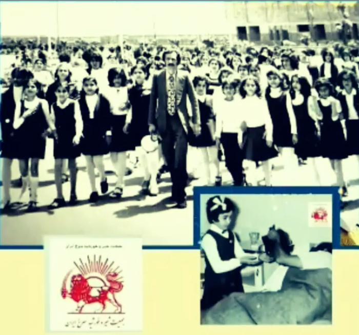 یادی از عضویت در جمعیت شیر و خورشید سرخ ایران