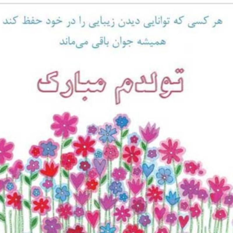 s.nasriyan96