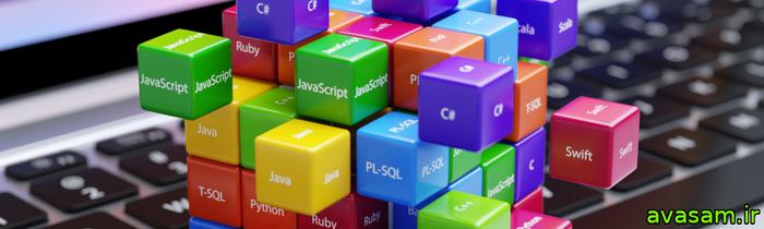 نقشه ی راه انتخاب زبان برنامه نویسی مناسب [ ویدیو ]