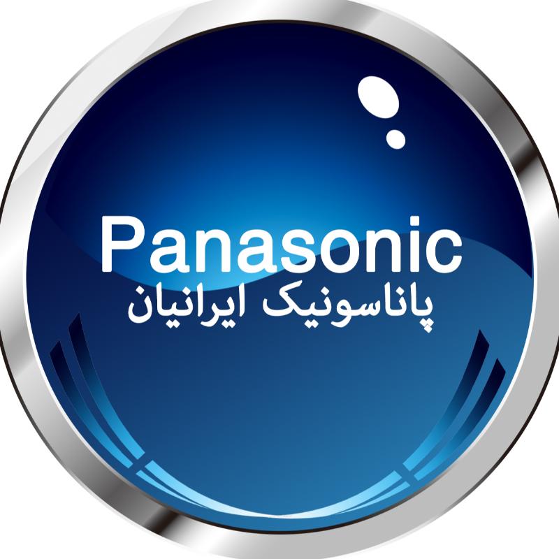 فروشگاه پاناسونیک ایرانیان