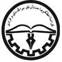 انجمن اسلامی دانشجویان مستقل دانشگاه شریف