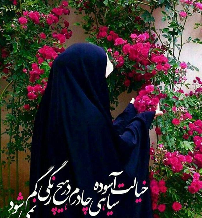 حی علی الحجاب