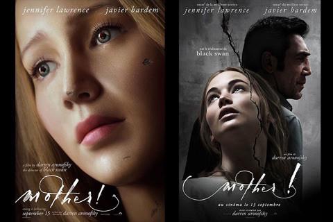 نقد و بررسی( برداشت آزاد) از فیلم مادر! اثر دارن آرونوفسکی