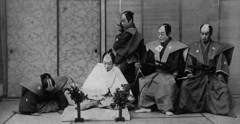 هاراکیری یا سپّوکو (در ایران معروف به هاراگیری) نوعی خودکشی تشریفاتی ژاپنی با روش دَریدن شکم است.